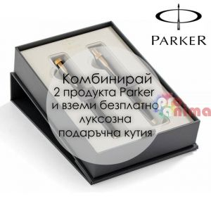 Химикалка Parker IM Blue, Chrome Trim