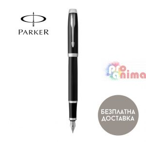 Писалка Parker IM Black CT