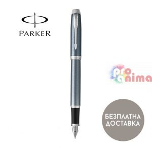 Писалка Parker IM Light Blue Grey