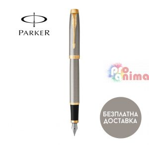 Писалка Parker IM Brushed Metal