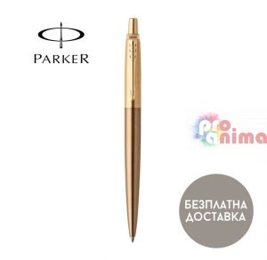 Химикалка Parker Jotter Premium West End Brushed Gold